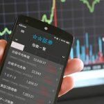FX取引や株式投資が原因で自己破産するときの注意点